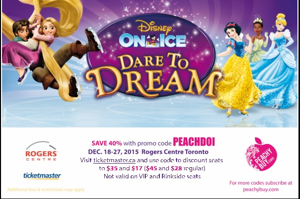 Disney on ice coupon code 2018